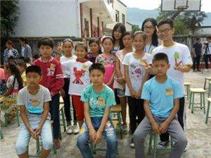 华南农业大学支教团队走进毓秀苗族乡共和村小