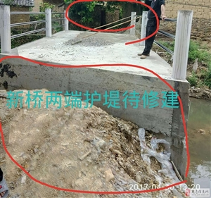 园墩路桥公共事业建设致村民的一封信