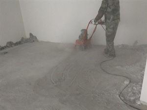 地坪这样做不仅无尘易清洁光彩照人地面有起灰起砂的还可以通过这种材料根治