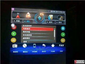 车载导航  360全景泊车 监控系统 安装服务