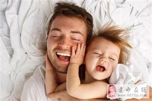 3岁前 孩子到底该跟谁睡?90%的妈妈都不知道!