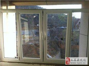关于门窗验收,内行人不肯透露的秘密……