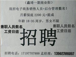 邹城山东青保