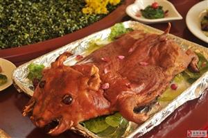 新东方烤乳猪