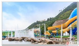 香港公园一角
