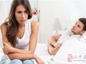 女性闹情绪,惹来一身病
