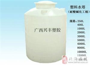 广西兴丰塑料质轻,有效防水防震、抗老化、耐磨、耐腐蚀性强,颜色丰