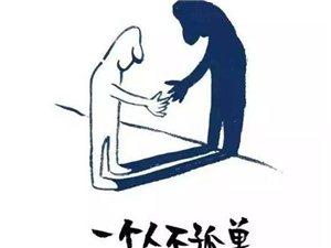【�]�x】不怕刀子扎身,就怕�F��扎心!