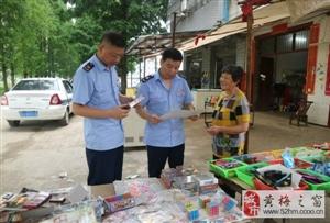 """黄梅县工商局紧急开展""""牙签弩""""危险玩具专项行动"""