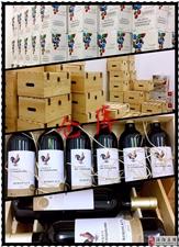 涡阳艾米丽亚酒窖  特价8.5折促销,欢迎购酒