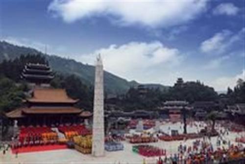 全国最大的苗寨中心