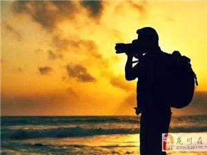 【你我相约携手 深度发现龙川】|摄影人气王评选征稿活动