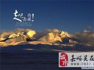 8月西藏行,有你更精彩