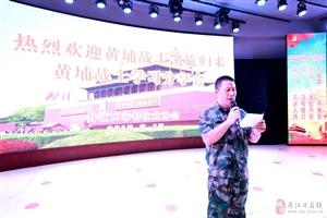 丹江口市汉江国际大酒店 薛波 赴武汉参加中成伟业特训营分享