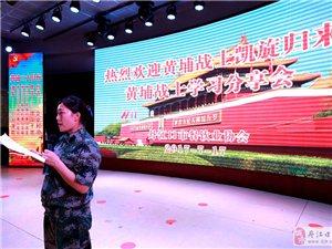 汉江国际大酒店朱燕黄埔培训学习分享