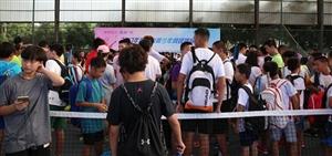 7月20日,2017年四川省青少年网球锦标赛在广汉市文体中心正式拉开帷幕