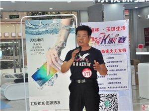 天恒杯澳门大小点游戏网址全民K歌音乐节嗨爆海选现场的选手之一