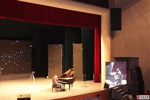 留美青年钢琴家黃河清博士莅苍举行钢琴独奏音乐会掠影