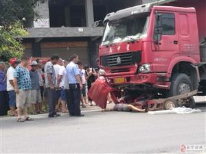 突发!长宁发生惨烈车祸,两人当场死亡!