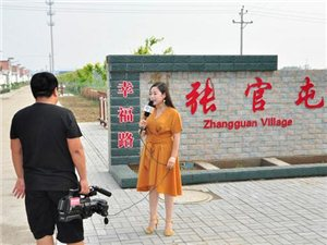 2017年7月8日南张官屯农村行活动