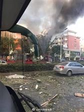 杭州一商铺爆炸起火,事故造成2死多伤(视频)