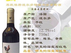 法国原装进口红酒80一瓶 460一箱 批量采购有优惠 欢迎进店品尝
