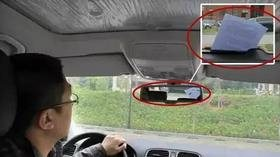 """老司机提醒:车上发现这些""""记号"""",注意自己的安全,尽快驾车离开"""