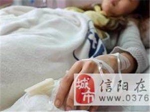 90后女教��患肝癌去世!4���Y�钐崾靖伟┛拷�!