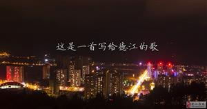 德江本土民谣歌曲《关于德江的回忆》,德江在线汪伟编辑