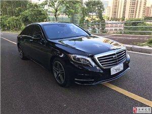 15奔驰S500-总裁签名版/黑色黑内/