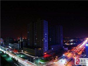 """新沂在线以""""挖掘城市精彩;铸造南京辉煌""""为服务宗旨"""
