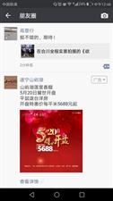 遂宁投放微信朋友圈广告找灵炬传媒