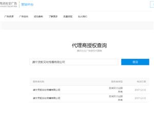 遂宁投放微信朋友圈广告找灵炬广告