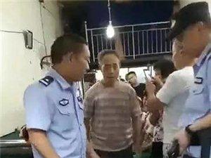 【�W警辟�{】男子因打牌自摸�d�^猝死?