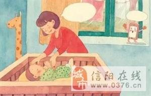 如何避免把孩子宠坏,6-14个月太重要了!