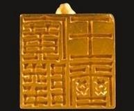 农妇修路时,捡到一块发光金属,后来这块金属引起日本专家兴趣,揭开日
