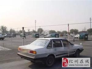 化州人注意,学车时不能这样练车,否则出大事了...