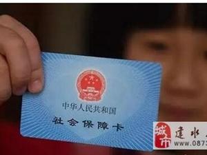 云南省城乡居民医保财政补助增至450元