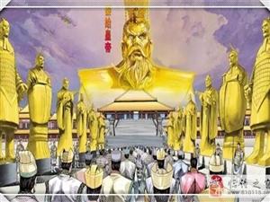 """临潼古村:""""洪庆堡""""与""""焚书坑儒""""的故事!"""