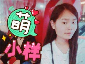 2017民权【微封面】0725期:李林林