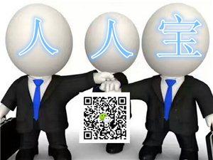 人人宝玩投资玩交易,微信端代理神器,2017首批招商加盟中