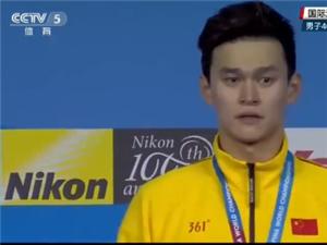 孙杨世锦赛三连冠,颁奖时哭的心酸背后