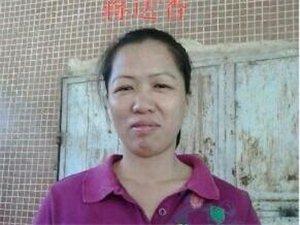 疑似桐城人83年左右在广东要饭时被拐卖到广东的女孩寻找家人