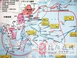 比日本狠十倍的人口小国:把日军战俘折磨得闹越狱;战后还要处决天皇