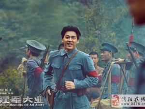 叶挺将军孙子吐槽小鲜肉演《建军大业》:歪曲历史,娱乐过于经济化