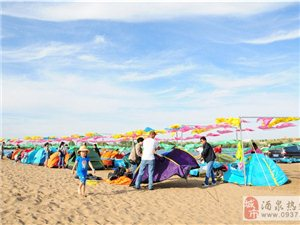 花城湖本周末,沙滩露营篝火晚会第六期正在招募中,沙疗活动同期进行