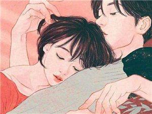 我要你真的喜欢我,再吻我