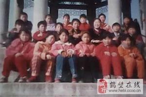 鹤壁老同学《毕业照》征集展示:南窑小学六年级同学请进~
