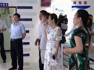 �M�h新媒�w�合��走�M�M�h�C合行政�谭�局2017.7.22