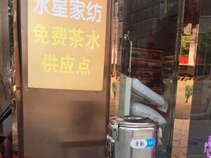 长兴街头良心店家,提供免费茶水